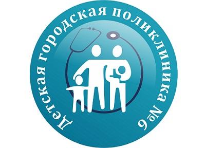 Медицинский центр строителей 4