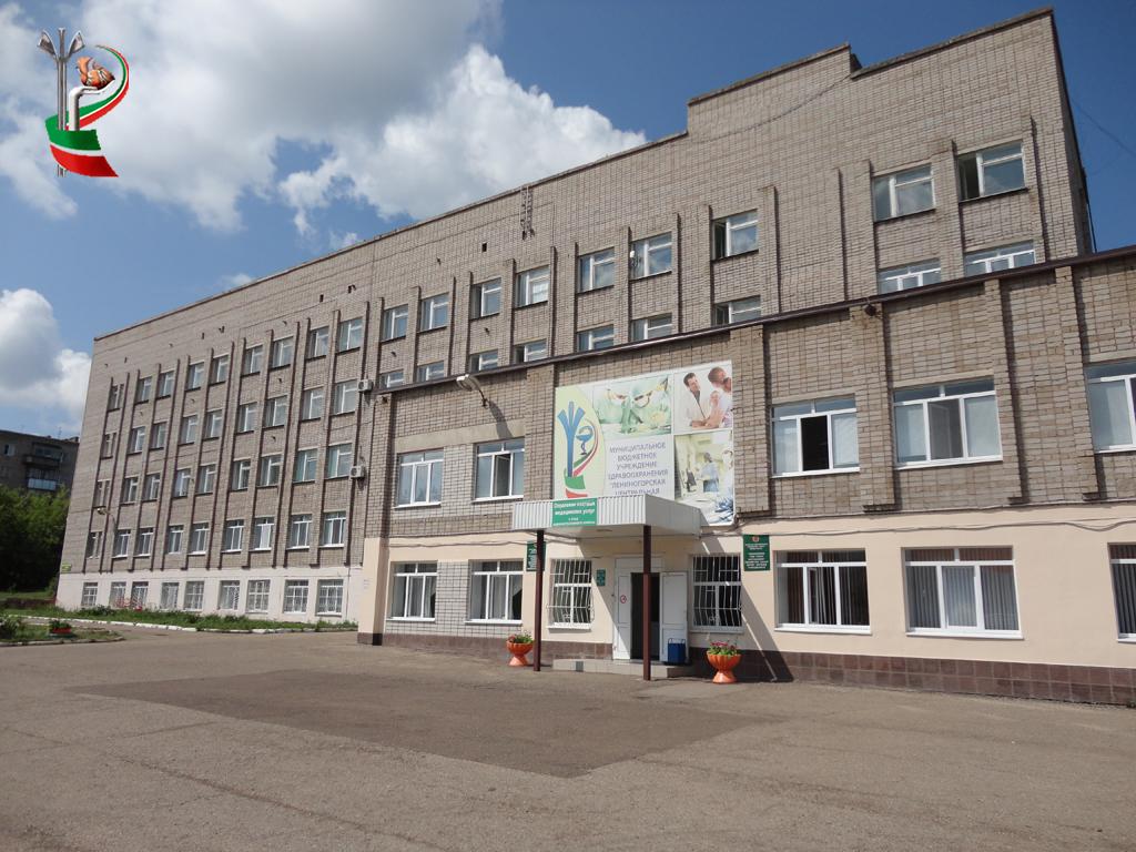 Вакансии в 15 городской больниц
