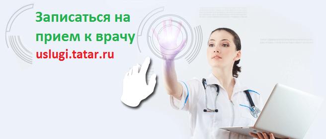 Флюрография в областной больнице